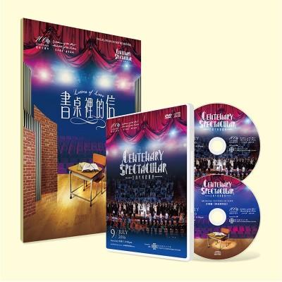 SPCC-11   Centenary Spectacular DVD and Musical CD Box Set