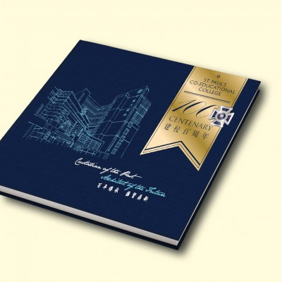 SPCC-06   Centenary Book
