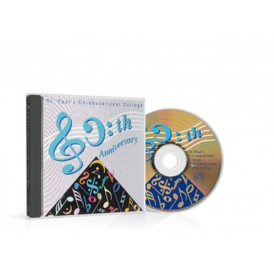 """SPCC-13   """"The Sound of St. Paul's Co-educational College IV"""" CD"""