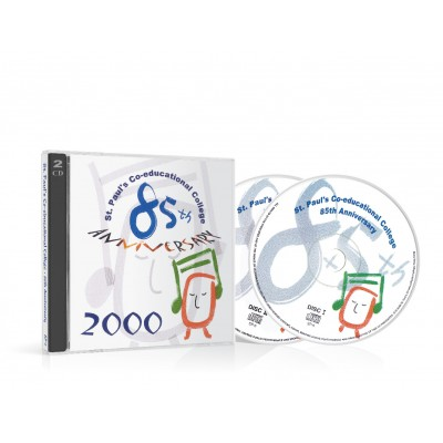 """SPCC-14   """"The Sound of St. Paul's Co-educational College V"""" CD"""