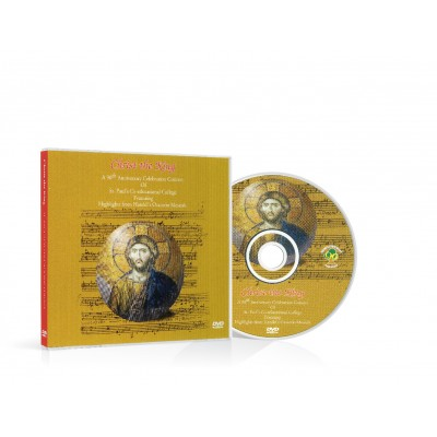 SPCC-15   Christ the King DVD